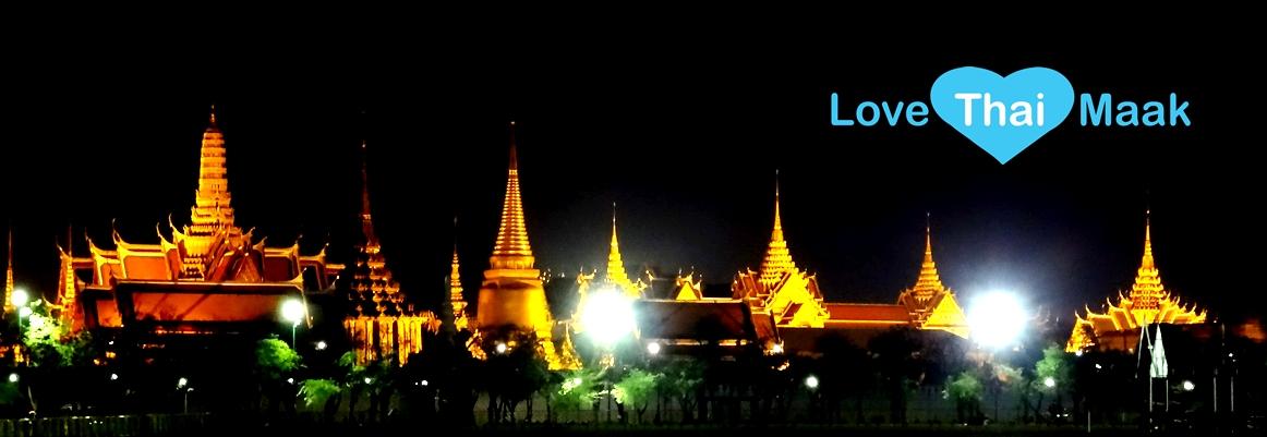 Love Thai Maak | Travel to Thailand through local eyes